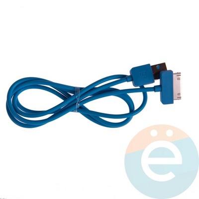 USB кабель Remax RC-06i4 для Apple iPhone 4/4s, iPad 2/3 синий - фото 12350