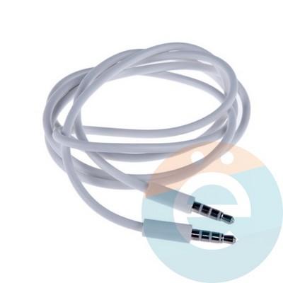 AUX кабель папа-папа 3.5мм категория 1 - фото 4428