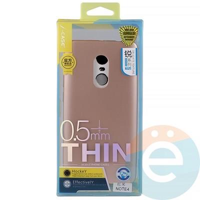 Накладка силиконовая j-Case на Xiаomi Redmi Note 4 розовое-золотистая - фото 11903
