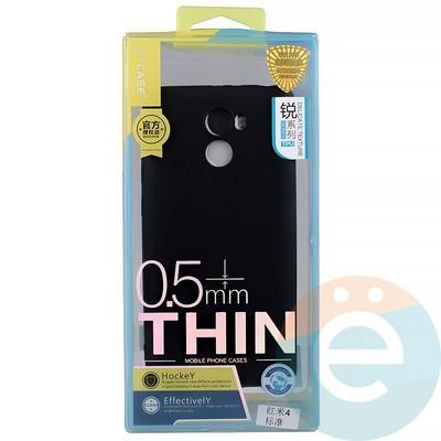 Накладка силиконовая j-Case на Xiаomi Redmi 4 Pro чёрная - фото 11906