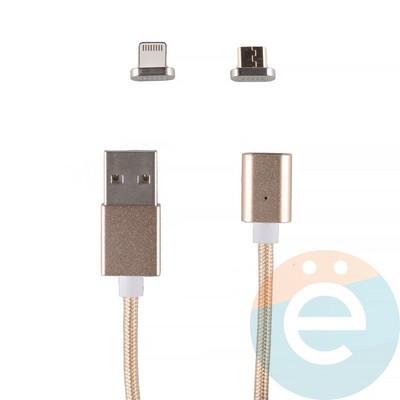 USB кабель Magnetic (2в1) micro-USB+Lightning золотистый - фото 12281