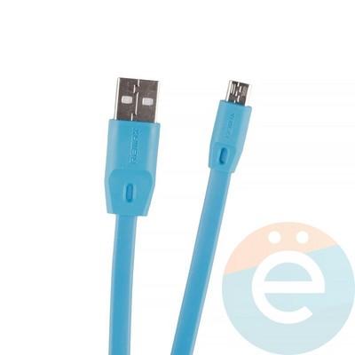 USB кабель Remax Full Speed RC-001m на Micro-USB 2м голубой - фото 12283