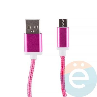 USB кабель на Type-C плетёный 1.5м малиновый - фото 12677