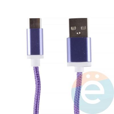 USB кабель на Type-C плетёный 1.5м фиолетовый - фото 12678