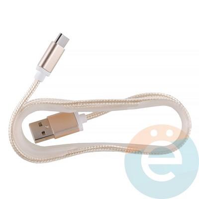 USB кабель на Type-C плетёный 1.5м золотистый - фото 12679