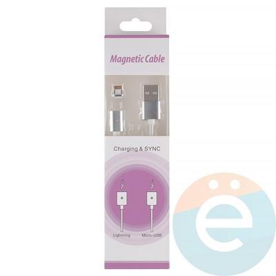 USB кабель на Lightning плетёный магнитный серебристый - фото 12683