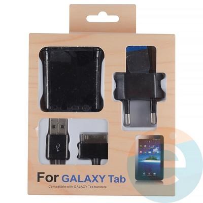 СЗУ+USB кабель для планшетов SAMSUNG Tab 4 2.0 А чёрный (категория1) - фото 12688