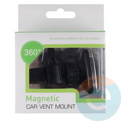 Держатель автомобильный магнитный для смартфонов Magnetic H93+G02 в воздуховод - фото 12723
