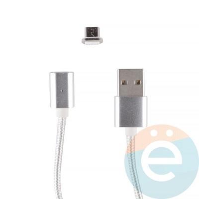 USB кабель на Micro-USB плетёный магнитный серебристый - фото 12768