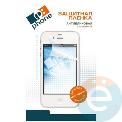 Защитная плёнка ePhone для iPod Touch 5 глянцевая - фото 13384