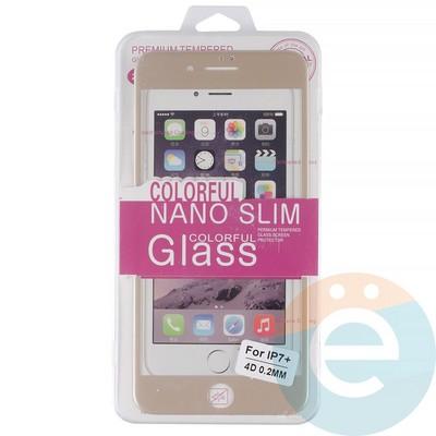Защитное стекло 3D fiber с мягкими краями на Apple iPhone 7 Plus/8 Plus золотистое - фото 14936