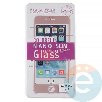 Защитное стекло 3D fiber с мягкими краями на Apple iPhone 6/6s розово-золотистое - фото 14944