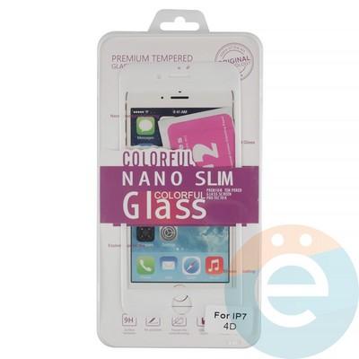Защитное стекло 3D fiber с мягкими краями на Apple iPhone 7/8 белое - фото 14945