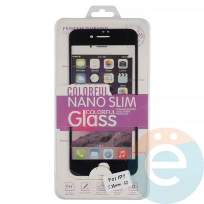 Защитное стекло 3D fiber с мягкими краями на Apple iPhone 7/8 чёрное - фото 14946