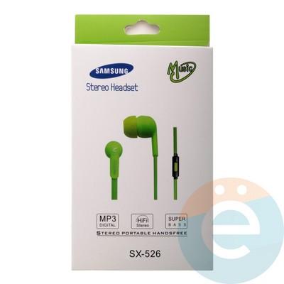 Наушники Samsung SX-526 зелёные - фото 15798