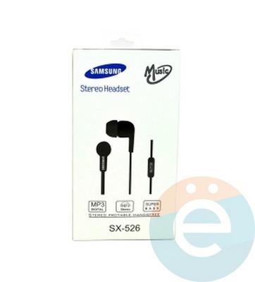 Наушники Samsung SX-526 чёрные - фото 15800