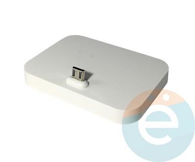 Докстанция для смартфонов Micro-USB белая - фото 15869