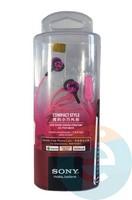 Наушники Sony MDR-EX110AP розовые