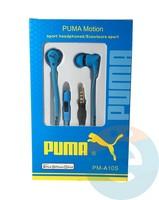 Наушники Puma RM-A10s голубые
