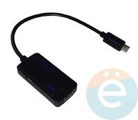Переходник micro-usb на HD TV HDMI