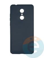 Накладка пластиковая перфорированная на Xiaomi Redmi 5 синяя