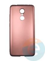 Накладка силиконовая j-Case на Xiаomi Redmi 5 розово-золотистая