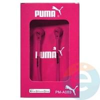 Наушники Puma PM-A08S розовые