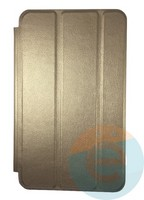Чехол-книжка Smart Сase на Samsung Galaxy Tab 4 7.0 SM-T230 золотистый