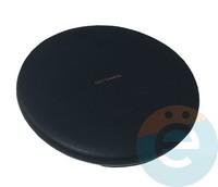 Беспроводное зарядное устройство Samsung кожа чёрное