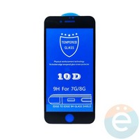 Защитное стекло 10D с полной проклейкой на Apple iPhone 7/8 чёрное