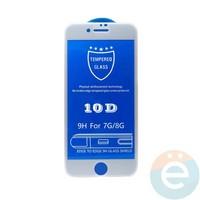 Защитное стекло 10D с полной проклейкой на Apple iPhone 7/8 белое