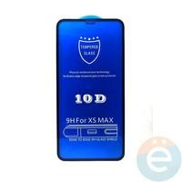 Защитное стекло 10D с полной проклейкой на Apple iPhone XS Max чёрное