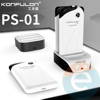 Внешний аккумулятор Konfulon PS-01 3в1 30000 mAh