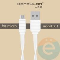 USB кабель Konfulon S31 на micro USB 1.2м плоский белый
