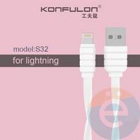 USB кабель Konfulon S32 на Lightning 1.2м плоский белый