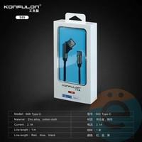 USB кабель Konfulon S68 на Lightning 1м тканевый чёрный