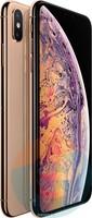 Муляж Apple iPhone XS Max золотистый