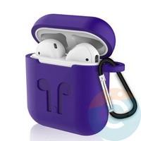 Чехол силиконовый для наушников Apple AirPods с карабином фиолетовый