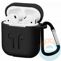 Чехол силиконовый для наушников Apple AirPods с карабином чёрный