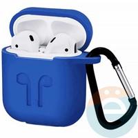 Чехол силиконовый для наушников Apple AirPods с карабином синий