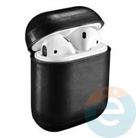 Чехол кожаный для наушников Apple AirPods чёрный