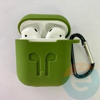 Чехол силиконовый для наушников Apple AirPods с карабином зелёный