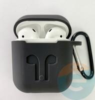 Чехол силиконовый для наушников Apple AirPods с карабином тёмно-серый