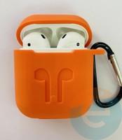 Чехол силиконовый для наушников Apple AirPods с карабином оранжевый