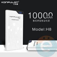 Внешний аккумулятор Konfulon H8 10000 mAh