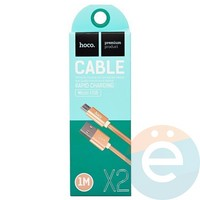 Usb Кабель HOCO X2 Knitted charging на Micro бронзовый