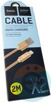 Usb Кабель HOCO X2 Knitted charging на Lightning золотистый