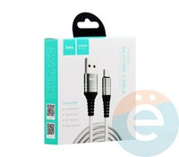 Usb Кабель HOCO U46 Tricyclic silicone charging на Micro белый