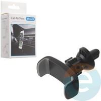 Держатель автомобильный для смартфонов в воздуховод Car Air Vent 6832 чёрный
