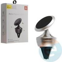Держатель автомобильный магнитный ароматизированный для смартфонов Aroma Magnetic Car Bracket в воздуховод черный